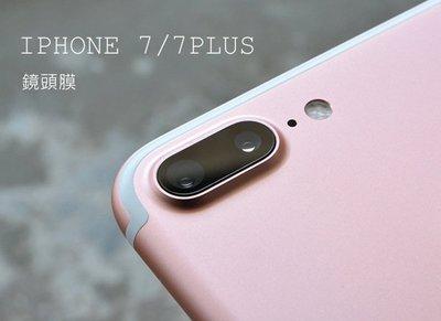 橘子本舖* iphone 7 plus iphone X XS MAX XR 鏡頭貼 保護貼 鏡頭膜 鏡頭保護貼膜