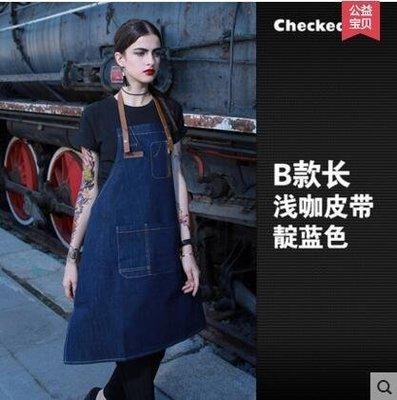 【優上】牛仔圍裙皮帶咖啡師畫畫西餐廳烘焙工作圍裙韓版「B長淺咖皮帶靛藍」