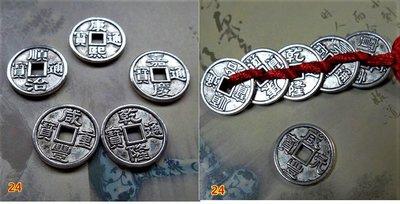 仿銀古錢幣 藏銀合金流蘇配飾