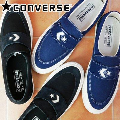 TSU 日本代購CONVERSE CHEVRON&STAR CS LOAFER SK 懶人鞋 帆布鞋