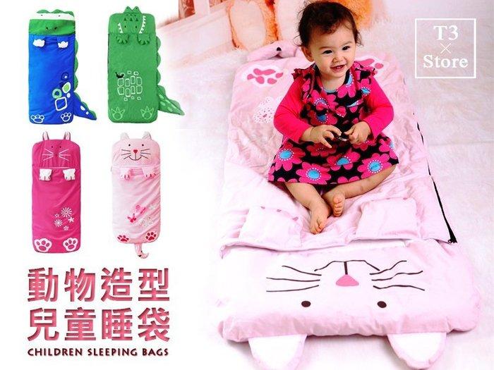 【T3】兒童睡袋 卡通動物造型睡袋 嬰兒睡袋 幼童 幼兒園 午休睡袋 寶寶防踢被 空調被 鱷魚恐龍睡袋【HL09】
