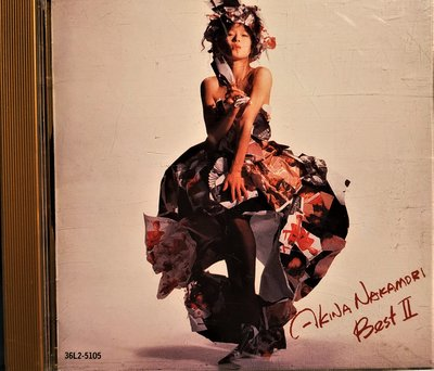 中森明菜 --- Akina Nakamori Best II ~ 24K金限量盤, CD狀況如照片