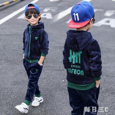 男童套裝金絲絨秋冬季新款兒童中大童加絨連帽兩件套洋氣韓版 zm10962