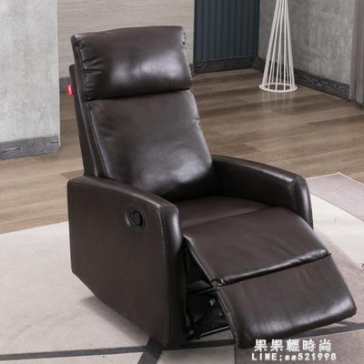 【免運】頭等太空艙沙發美甲板美睫美容店美足單人電腦可躺多功能午休椅子 GGQS23113