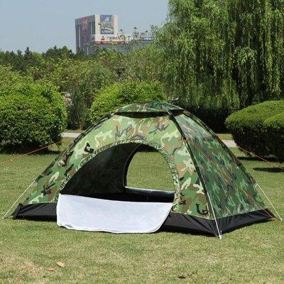 『格倫雅品』全自動帳篷2人戶外雙人單人帳篷3-4人沙灘防曬防雨自駕游野外露營