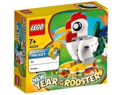 樂高 LEGO 40234 雞年 限量 數量有限 非40207 40148