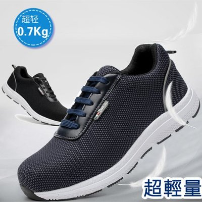 男女款 超輕量綁帶休閒慢跑 鋼頭鞋 安全鞋 工作鞋 女生鋼頭鞋 勞保鞋 勞工鞋 Ovan