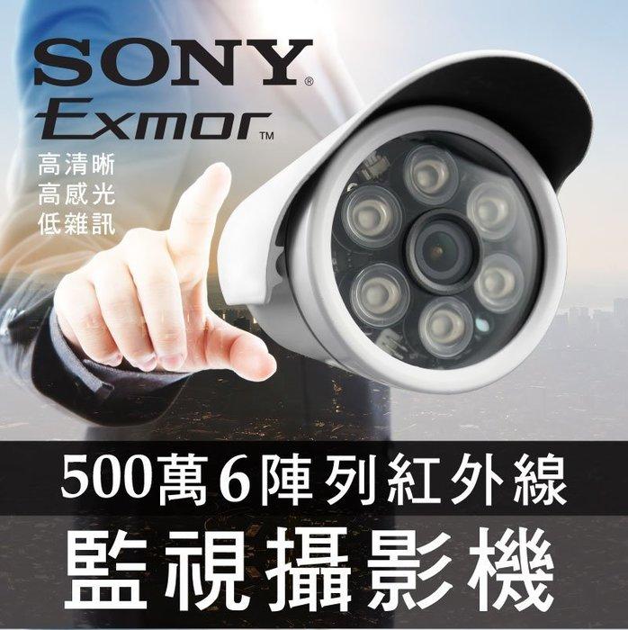 全方位科技-本月促銷500萬畫素紅外線攝影機鏡頭5MP 監視器 AHD TVI CVI 類比 DVR 送變壓器 台灣製造