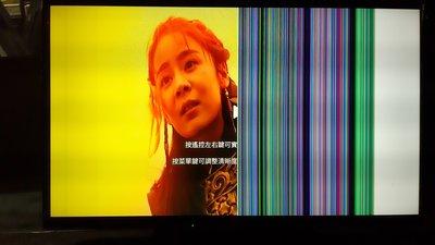 InFocus SAKAI SIO 40吋 LED液晶電視面板維修