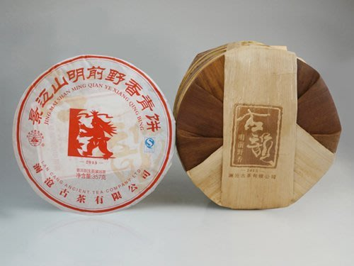 K㊣軒凌茶苑㊣-B417-瀾滄古茶2015年景邁山明前野香青餅-生茶-357克-低價