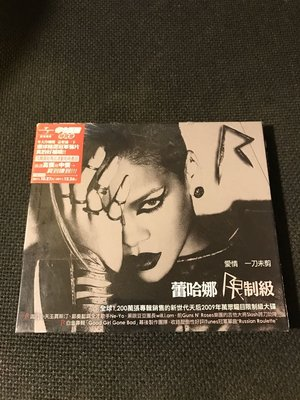 (全新未拆封)Rihanna 蕾哈娜 - Rated R 限制級CD(原價419元)