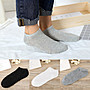 男襪 百搭船襪 男襪子 短襪 純色襪 隱形襪 學生運動襪
