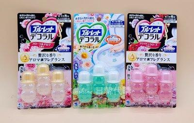 限量 日本製 小林製藥 馬桶清潔 芳香...