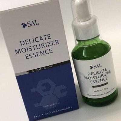 SAL 高效保濕抗敏精華液 Delicate Moisturizer Essence 50ml 日本著名