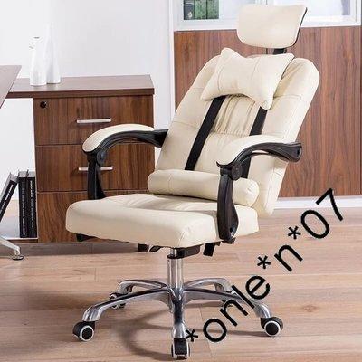 出口歐美電腦椅家用辦公椅可躺皮藝升降轉椅職員擱腳椅電競椅子特價升級款