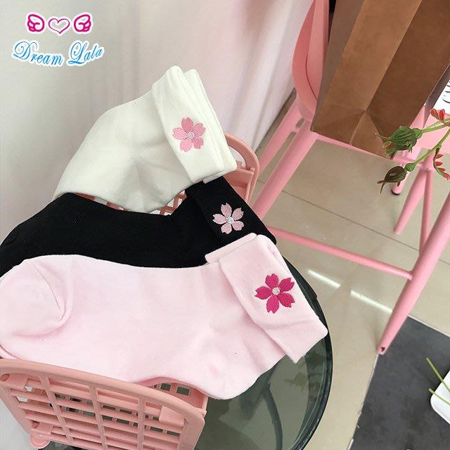 夢幻拉拉♥【預購】日系學生軟妹甜美百搭櫻花刺繡翻邊短襪 棉襪B00022