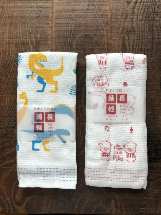 發現花園生活館~日本製 kontex  薄.輕.長 紗布巾 ~恐龍 / 三隻小豬