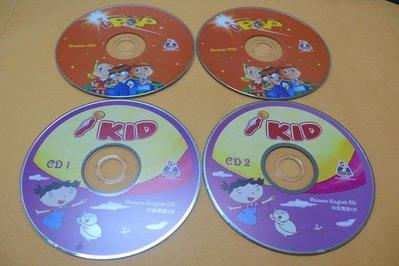 紫色小館86-1-----POP  KID