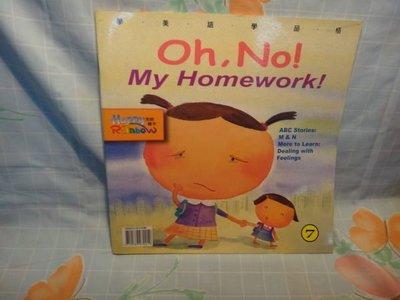 【愛悅二手書坊 06-23】Oh,No! My Homework
