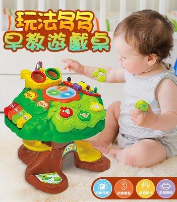 [李老大] 902485 QX-91150E阿貝魯 智慧樹 投球 益智學習桌 多功能學習桌 寶寶學習桌 拍拍鼓 顏色