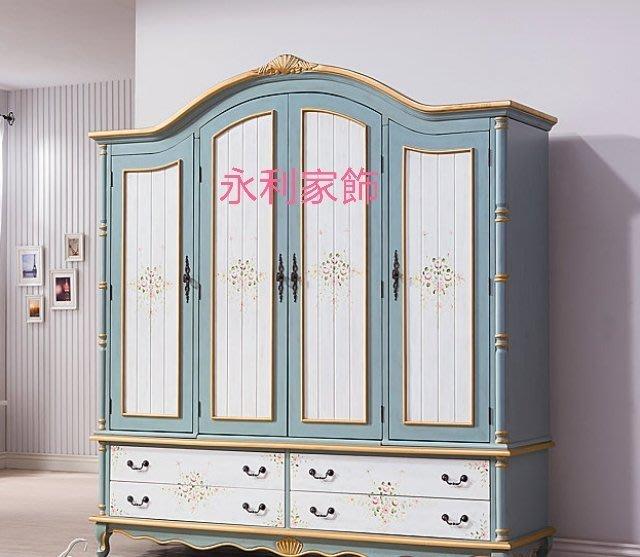 彩繪6.3尺四門衣櫃