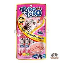 【寵物王國】ToroToro寵愛肉泥包(鮪魚+柴魚片口味)(15g*5入)