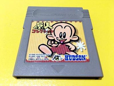幸運小兔 GB遊戲 GB GB 原人 初代 GB原人 1代 GB卡帶 GameBoy GBC、GBA 主機適用 D6