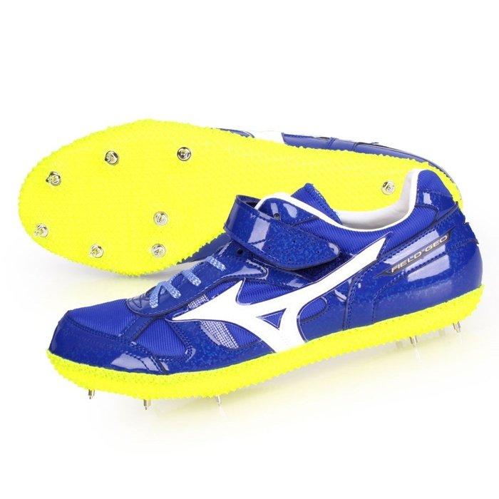 MIZUNO FIELD GEO HJ-BR 特定-日製男女田徑釘鞋 (跳高右跳 免運【02017803】≡排汗專家≡