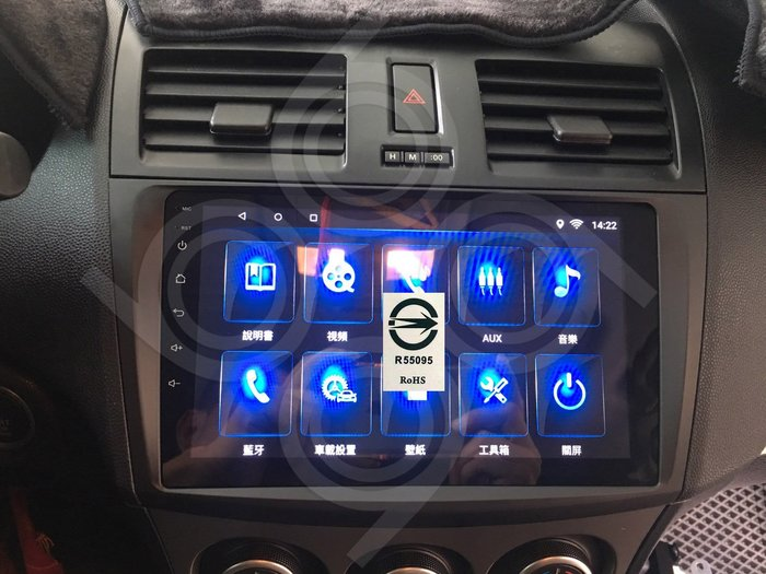 MAZDA 馬自達 MAZDA3馬3-10吋安卓專用機.Android.觸控螢幕.usb.導航.網路電視.公司貨保固一年