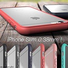 超薄全包 iPhone X 7 6S 8 Plus SE i8 手機殼 保護套 手機套 保護殼 邊框透明殼【PH634】