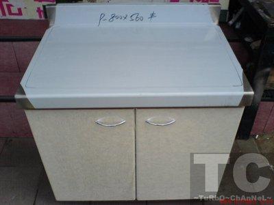 流理台【80公分工作平台】台面&櫃體不鏽鋼 白色大理石紋門板 最新款流理臺