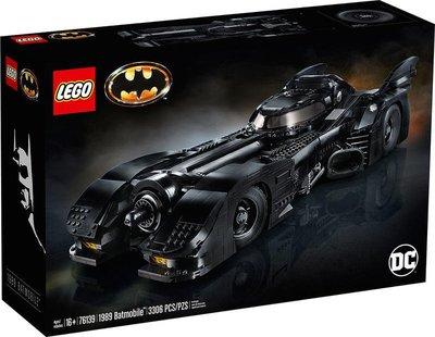 現貨 正版 LEGO 樂高 76139 蝙蝠俠 1989 經典 蝙蝠車 Batmobile 3306PCS 全新公司貨