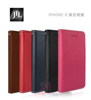 光華商場。包你個頭【JTL】JTLEGEND iPhone X/XS 5.8吋 Original 設計師款 手工真皮