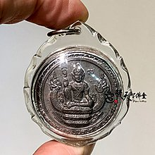 Dhyanibuddhas 梵天聖佛盦 泰國真品佛牌 / 瓦瑪哈踏 蟠龍澤鍍金(甲督勘)天神 鉛金屬款