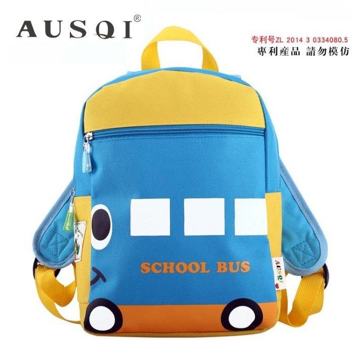 背包 男寶寶兒童書包幼兒園1-3-5-6歲小孩正韓男童男孩定做旅游背包潮