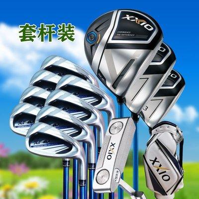 #現貨 XXIO XX10高爾夫球桿MP1100系列套桿