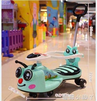 兒童扭扭車1-3歲防側翻女寶寶溜溜車萬向輪滑行搖擺滑滑車妞妞車