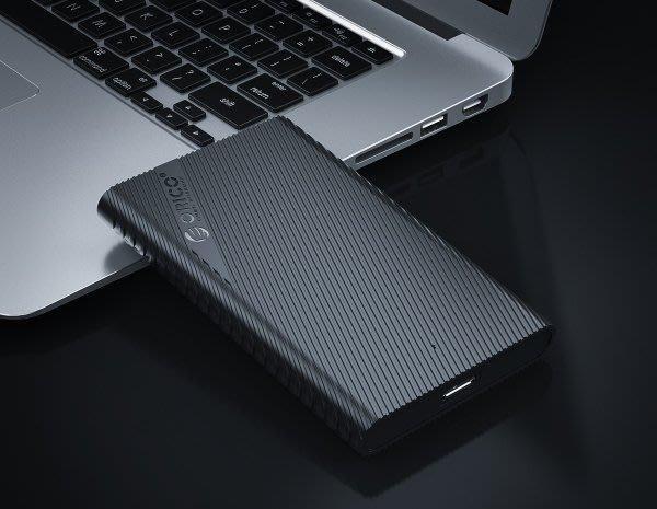 新竹【超人3C】ORICO USB3.0 外接固態硬碟 SSD 2.5吋 硬碟 外接盒 SATA 0800904@3R4