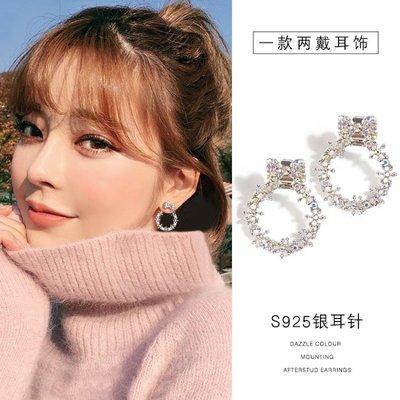 925純銀針蝴蝶結女氣質韓版個性圓圈甜美少女耳環xx11911