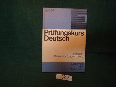 【愛悅二手書坊 05-54】Prufungskurs Deutsch