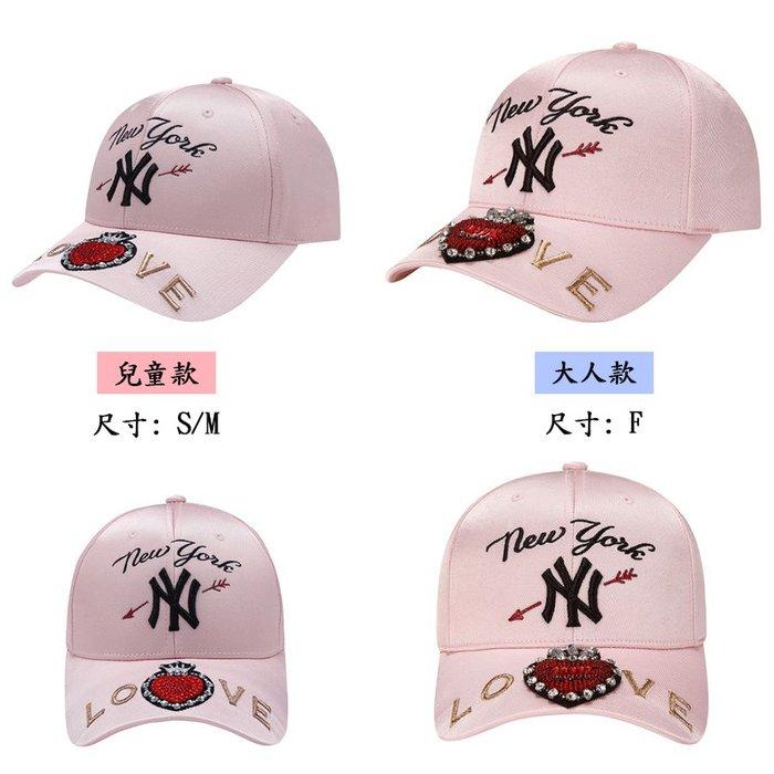 兒童親子款特價【韓Lin連線代購】韓國 MLB-黑色NY刺繡紅愛心鑽粉紅色棒球帽 32CPIF811/72CPIF841