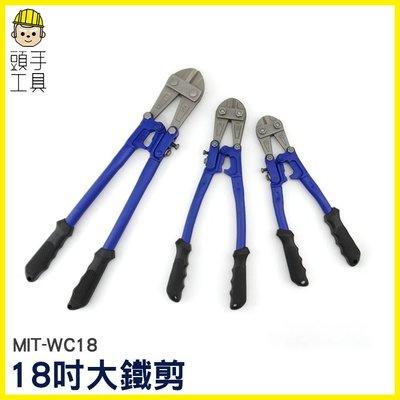 《頭手工具》鋼絲繩剪斷線鉗 鋼筋鉗 強力鋼絲鐵絲大力鉗子 電工剪 鎖鉗 工程剪