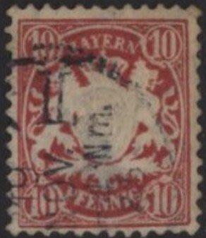 1888年(德意志帝國)巴伐利亞王國Bayern coat of arms郵票10pfennig