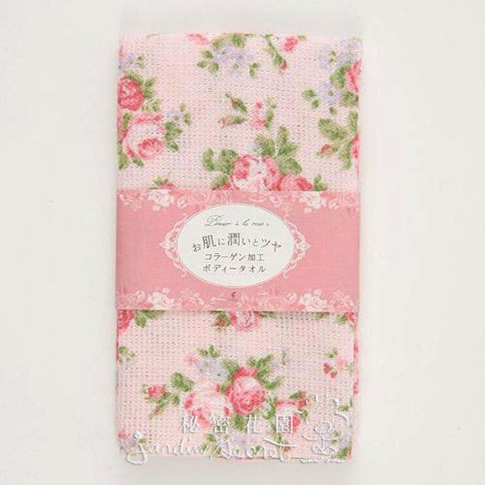 洗澡巾/刷背巾--日本進口玫瑰100%純棉細緻擦澡巾/毛巾-24*100cm日本製--秘密花園