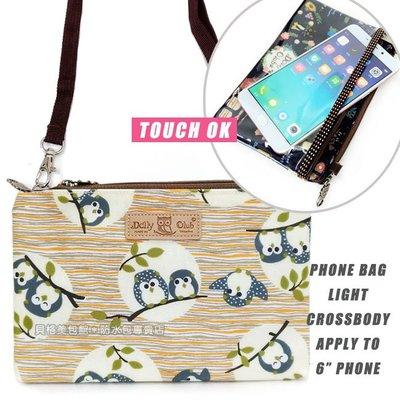 貝格美包館 C3RT 粉橘湊熱鬧的貓頭鷹 可觸屏適用6吋以下手機 可斜背手機袋 防水包 現貨