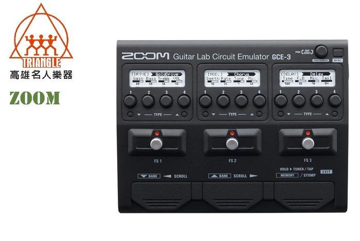 【名人樂器】Zoom GCE-3 吉他 錄音介面
