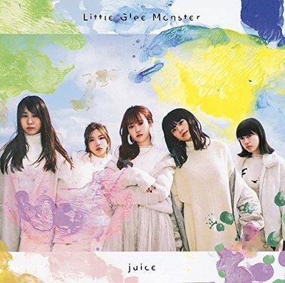 特價預購 Little Glee Monster juice (日版通常盤2CD)  2018最新 航空版