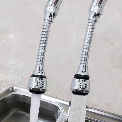 長款【NF92】全方位小鋼炮水龍頭防濺水萬向起泡器 水龍頭節水 廚房 小鋼砲廚房水龍頭起泡過濾器 兩段式防濺水 萬向噴頭