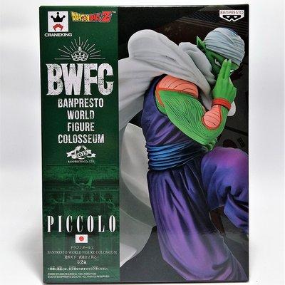[正版景品] 七龍珠 BWFC 造形天下一武道會2 其之二 比克 現貨 Banpresto 代理版 全新未拆