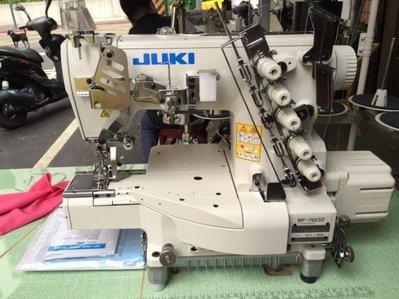JUKI MF7900 筒型 三本車 繃縫 工業用 縫紉機 自動切線 直驅馬達.天祥縫紉機行